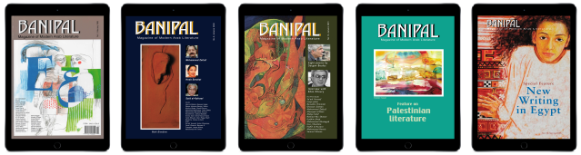 Banipal-rows-of-iPads.png